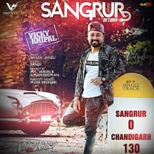 Sangrur Return