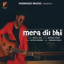 Mera Dil Bhi