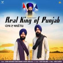 Real King of Punjab