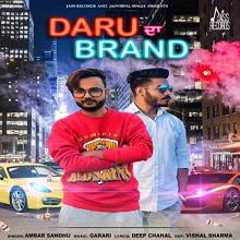 Daru Da Brand