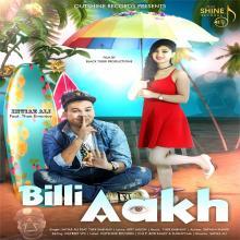 Billi Aakh
