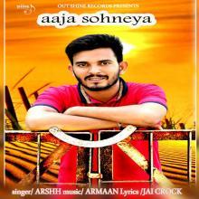 Aaaja Sohneya