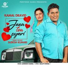 Jaan Ton Pyari