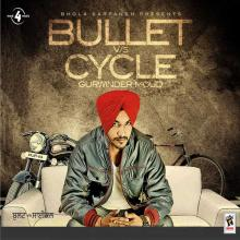 Bullet Vs Cycle