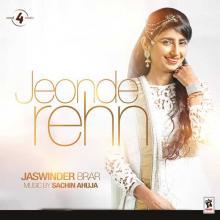 Jeonde Rehn