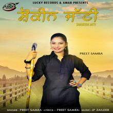 kade ta tu avega mp3 song download djyoungster