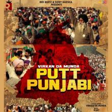 Putt Punjabi