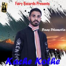 Kache Kothe