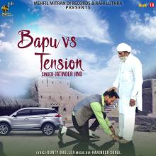 Bapu VS Tension
