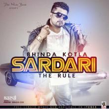 Sardari(The Rule)