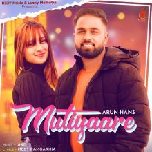 Mutiyaare