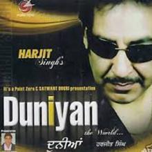 Duniyan