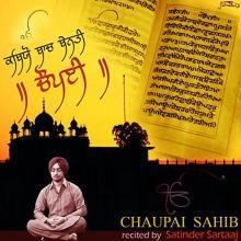 Chaupai Sahib