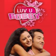 Luv U Bobby