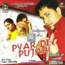 Pyar De Pujari