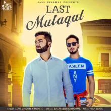 Last Mulaqat