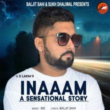 Inaam