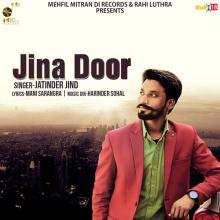 Jina Door