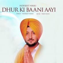 Dhur Ki Baani Aayi