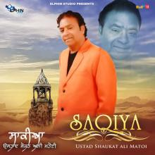 Saqiya