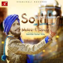 Sajri Mulaz-E-Daari