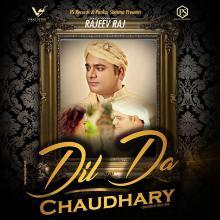 Dil Da Chaudhary