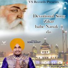 Zikar Babe Nanak Ji ...