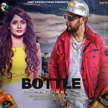 Bottle Return