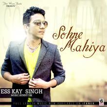 Sohne Mahiya
