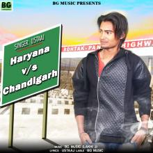 Haryana Vs Chandigar...