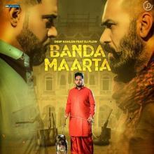 Banda Maarta