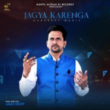 Jagya Karenga