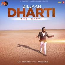 Dharti - The Earth