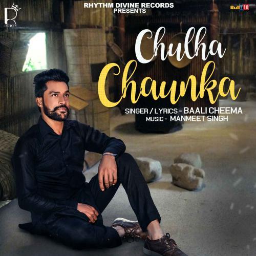 Chulha Chaunka