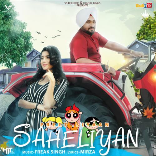 Saheliyan