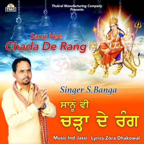Sanu Vee Chada De Rang