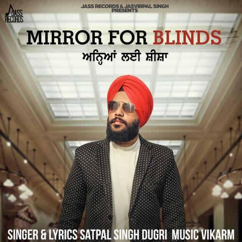 Mirror For Blinds ( Annyan Lyi Shisha )