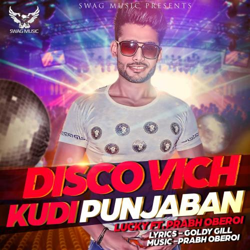 Disco Vich Kudi Punjaban