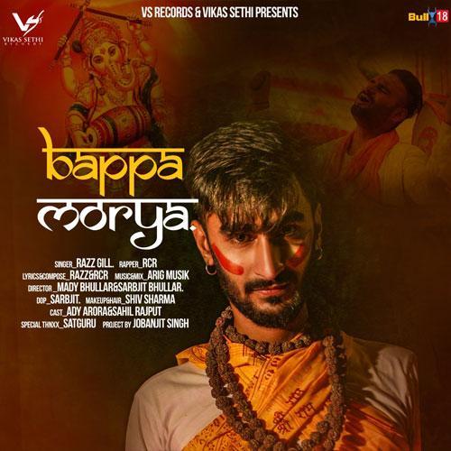 Bappa Morya