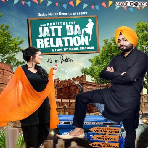 Guri All Punjabi Song Mr Jatt: Play & Download Latest Punjabi Song Jatt Da Relation By