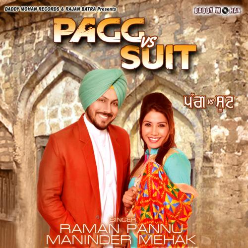Pagg Vs Suit