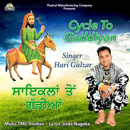 Cycle To Gaddiyan