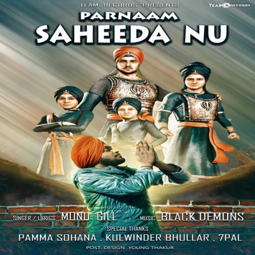 Parnaam Saheeda Nu