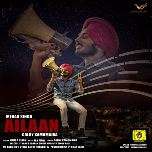 Ek Tare Wale Baba New Song Download: Play & Download Latest Punjabi Mp3 Song Ailaan By Mehar