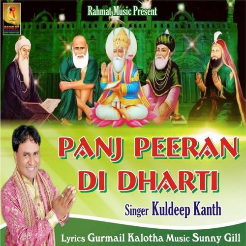 Panj Peeran Di Dharti