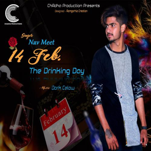 14 Feb - The Drinking Day