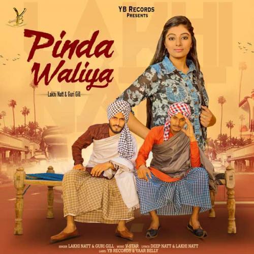 Pinda Waliya