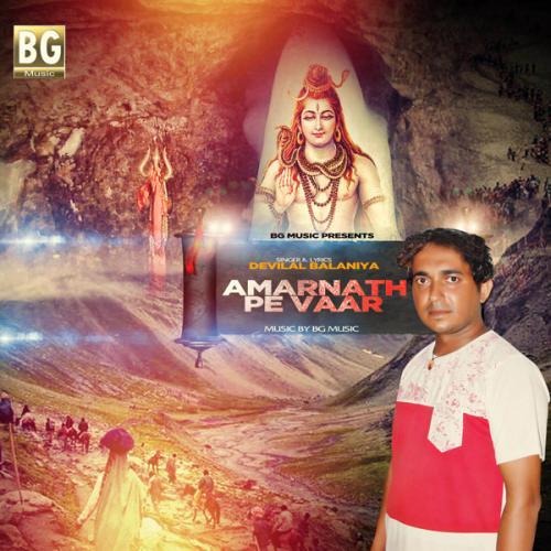 Amarnath Pe Vaar