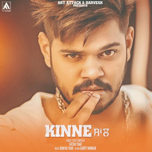 Maninder Buttar New Song Tera Yaar Mp3 Download: Play & Download Latest Punjabi Mp3 Song KINNE SAAL By