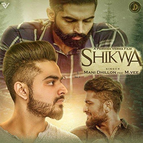 Shikwa